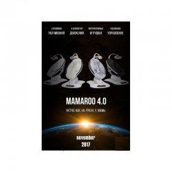 Заколисуючий цент 4moms MamaRoo 4.0 Grey (000501, 000523)