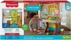 Кухня - Сад Fisher-Price